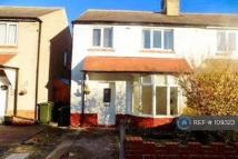 semi detached home in Uplands, Whitley Bay...