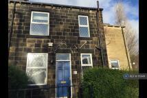 2 bedroom End of Terrace house in Broadgate Lane, Leeds...