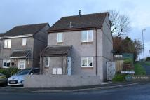 3 bedroom Detached property in Peppers Park Road...