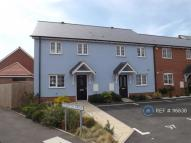 3 bed End of Terrace property in Legerton Drive...