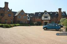 2 bed Flat to rent in Bonaly House, Oxted, RH8