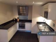 2 bed Flat to rent in Cadogan Road, London...