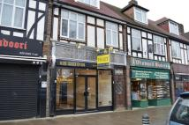 Shop to rent in Falconwood Parade...