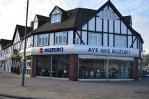 Shop for sale in Bellegrove Road, Welling...