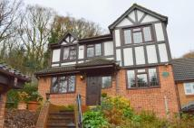 4 bedroom Detached home for sale in Fenns Wood Close, Bexley...
