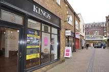 Shop to rent in Spital Street, Dartford...