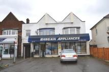 property for sale in Blackfen Road, Blackfen, DA15