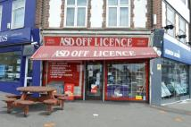 Shop to rent in Westwood Lane, Sidcup...