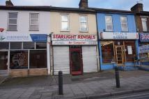 Detached house to rent in A1 Unit TO LET...