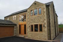 4 bed Detached house for sale in Barnsley Road, Wakefield...