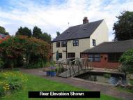 5 bed Detached house for sale in Grange Cottage...