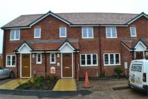 3 bed End of Terrace home to rent in St Declan Close...