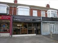 Shop to rent in 26 Main Street, Willerby...
