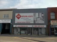 Shop to rent in 9 - 11 Hessle Road, Hull...
