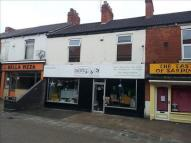 Shop to rent in 24-26 Prestongate...