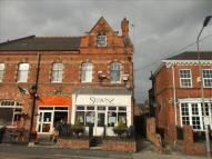 Shop to rent in 1 The Weir, Hessle...