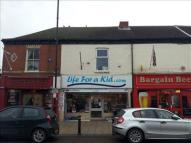 Shop to rent in 114 Newland Avenue, Hull...