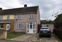 3 bed End of Terrace property in Dominion Way, Rainham...