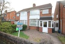 3 bedroom semi detached property in Mayswood Grove, Quinton...