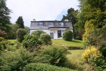 Detached Villa for sale in Clynder, G84