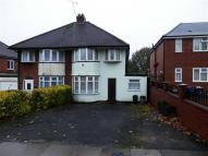1 bedroom Flat in Court Oak Road Harborne...