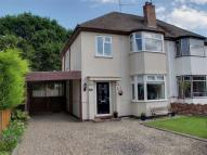 Tapenhall Road semi detached property for sale
