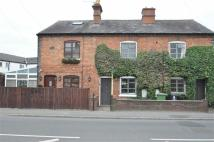 2 bedroom Terraced property to rent in Keephill Cottage...