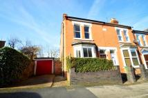 Terraced property in Vincent Road, Worcester...