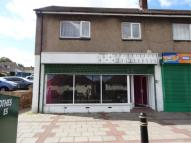 Queensway Commercial Property to rent