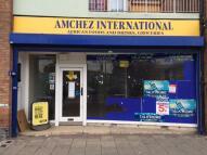 Shop to rent in 125 Rose Lane...