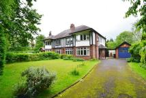 Ellesmere Road semi detached property for sale