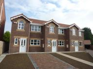 3 bedroom home for sale in Reed Court, Goole, DN14