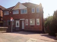 2 bedroom semi detached house in Tresham Road, Great Barr...