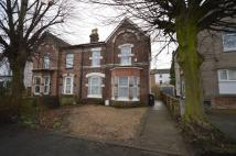 Kings Mount semi detached house to rent