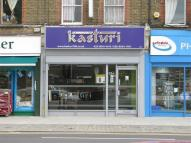Terraced property to rent in High Road Leytonstone...