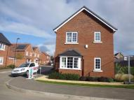 Detached home in Wickford, SS11