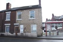 Apartment in Weeland Road, Knottingley