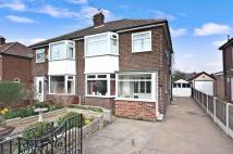 3 bedroom semi detached property for sale in Lynwood Crescent...