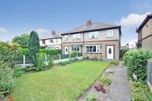 semi detached house for sale in Featherstone Lane...