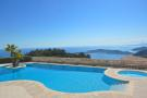 5 bed Apartment for sale in EZE, Villefranche...