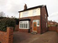 Detached property in Thornes Road, Wakefield...
