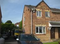 semi detached property in Larchfield Way, Ryhill...