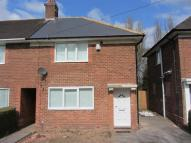 3 bedroom End of Terrace house to rent in Weoley Castle Road...