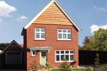 new house for sale in Newport Pagnell Road...