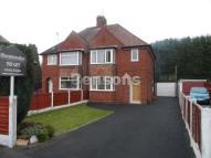3 bed semi detached house in Parkdale, Telford