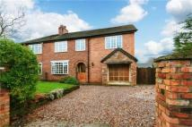 semi detached property for sale in Wallerscote Road...