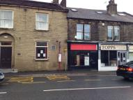 property to rent in Sandbeds, Queensbury