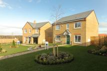 4 bedroom new house in Strait Lane, Stainton...