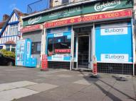 Commercial Property to rent in Aldborough Road North...