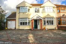 Hornford Way End of Terrace house for sale